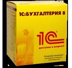 Бухгалтерский учет,  программа 1-С:Бухгалтерия (7 и 8 версии). Новое налогообложение.