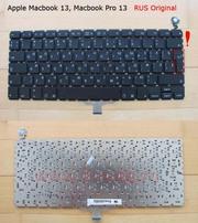 Куплю клавиатуру для MacBookPro 13