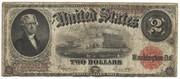 старинная банкнота США 1917 года