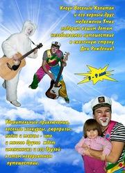 Организация детских праздников!!! Оформление воздушными шарами!!!