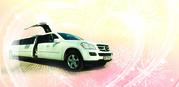 Компания «Лимузин сервис» «Свадебная империя»