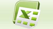 Онлайн - курсы Excel 2007/2010 эффективная работа - уровень Эксперт