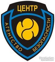 Пультовая тревожная кнопка в Ильичевске