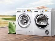 Ремонт стиральных  машин быстро,  качественно,  на дому