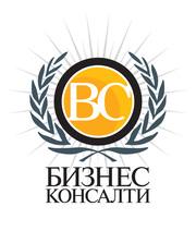 Регистрация/ликвидация предприятий и СПД