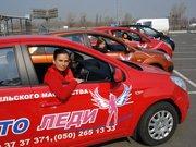 Водители на коробке автомат в Одессе