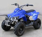 Важно! Квадроцикл Profi HB-eatv 500C Синий