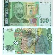 Болгарские купюры