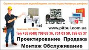 Охранные сигнализации,  видеонаблюдение,  антипотоп - быстро,  качественн