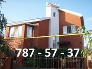 Продам дом с ремонтом на 14 сотках земли.