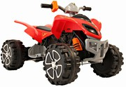Внимание! Детский квадроцикл RAZOR SM-108 Красный