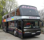 Аренда двухэтажного автобуса