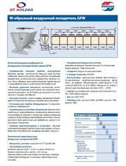 Промышленный холод - конденсаторы,  компрессоры,  воздухоохладители