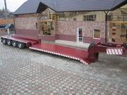 Полуприцеп-трал  60-тонник