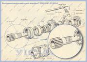 Вал первичный раздаточной коробки Т-150К (151.37.305-4) ХТЗ