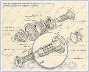 Вал раздаточной коробки Т-150К (151.37.310-1А) привода кардана