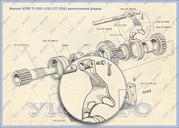Вилка КПП Т-150 (151.37.356) включения рядов ХТЗ