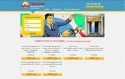 Разработка сайтов для Вашего бизнеса по технологиям Бизнес-молодости!