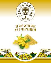 Горчичный порошок и горчичное масло от производителя