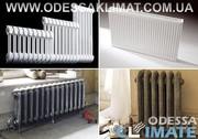 Купить радиаторы в Одессе