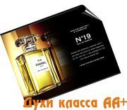 Chanel №19 Хорватия . Духи класса АА+
