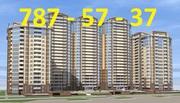 Продажа квартир,  2-ком. в ЖК «Дмитриевский». Без посредников.