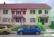 Продам (обменяю) фасадное помещение  90 кв.м. с готовым бизнесом