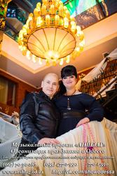 Музыканты,  Ведущий на свадьбу Одесса. Музыкальный проект