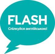 Школа английского языка Flash для взрослых