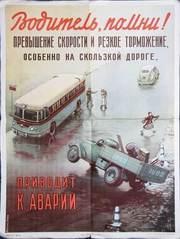 ремонт микроавтобусов,  ремонт электрооборудования  Одесса
