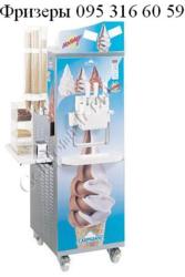 Фризер Фризеры для мороженого Одесса 095 316 6059