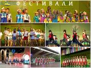 Туры на фестивали  в Болгарию