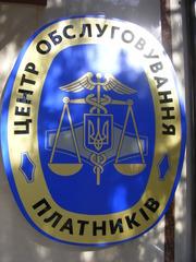 Информационные таблички в Одессе