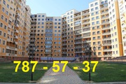 Продажа квартир,  1-к. с АГВ в ЖК «Академгородок».