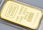 Продадим золото 999, 9 пробы в слитках от 100 грамм