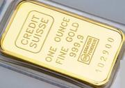 Продадим золото 999, 9 пробы в слитках от 100 грамм.