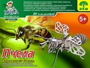 Деревянные пазлы конструктор Пчела лазерная резка