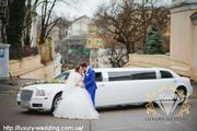 Прокат лимузинов на свадьбу от «Luxury Wedding»