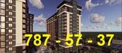 Продажа квартир,  3-к. в ЖК «Маршал-Сити». Оформление 0%.