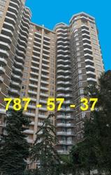 Продажа квартир,  3-к. с террасой в ЖК «Французский».