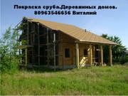 Покраска, Шлифовка стен деревянного дома,  сруба  ,  Одесса.