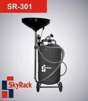 SR-301 Установка для сбора и вакуумного отбора масла