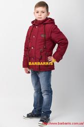 Оптом. Детские куртки от TM Barbarris.