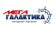 Крупнейший интернет-магазин аксессуаров Мега Галактика
