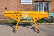 Ручной листогиб Sorex ZGR-2160