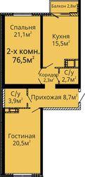 Продам двухкомнатную квартиру ЖК Альтаир 2 Люстдорфская дор. 0%