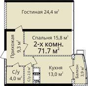 Продам квартиру двухкомнатную ЖК Четыре сезона / Пр. Гагарина 0%