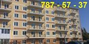 Продажа квартир,  2-к. с АГВ в малоэтажном доме. Без комиссии.