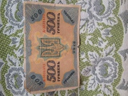 500грн 1918года