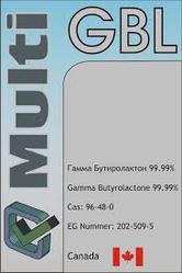 ГБЛ (Гамма-бутиролактон) купить Украина  2017